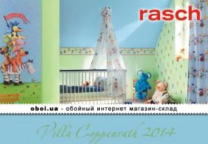 Інтер'єри Rasch Villa Coppenrath 2014