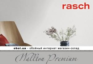Інтер'єри Rasch Wallton Premium