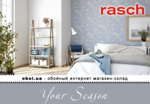Шпалери Rasch Your Season