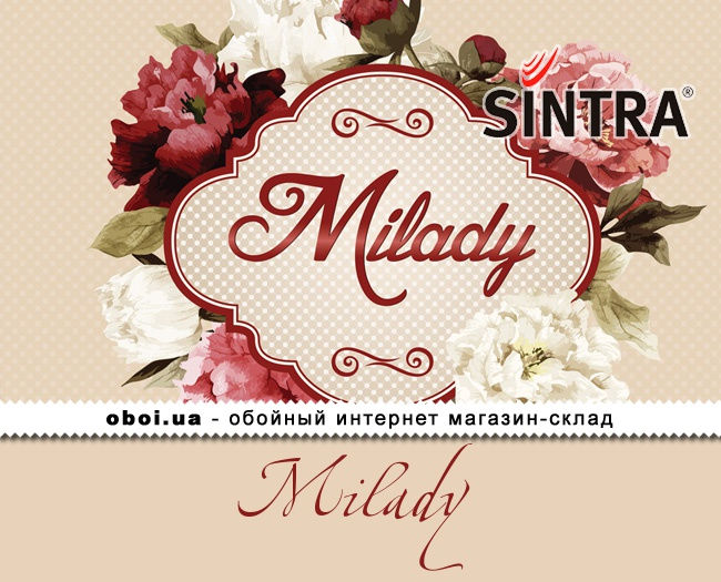 Sintra Milady
