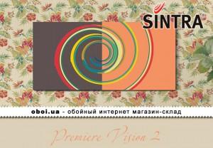 Интерьеры Sintra Premiere Vision 2
