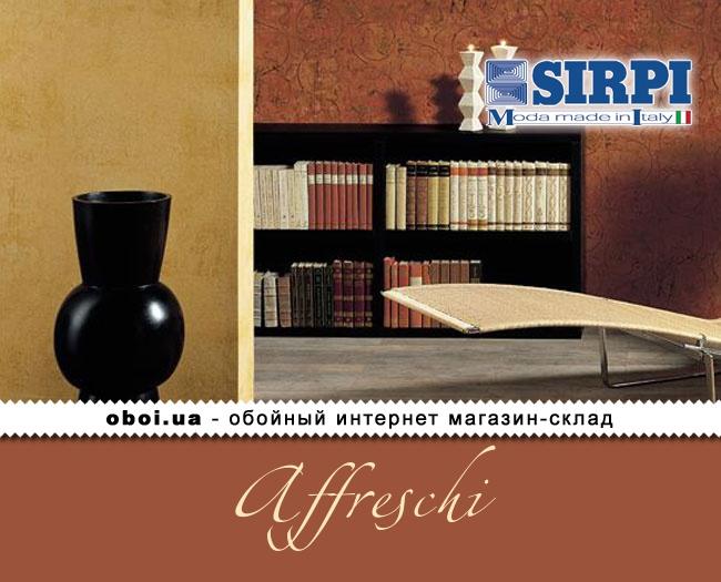 Вінілові шпалери на паперовій основі Sirpi Affreschi