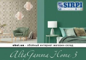 AltaGamma Home 3