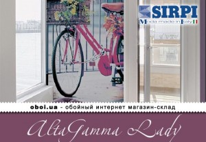 Интерьеры Sirpi AltaGamma Lady