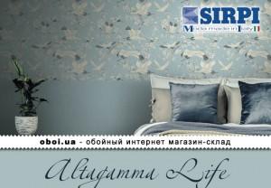 Интерьеры Sirpi Altagamma Life