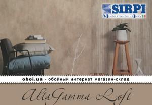 Интерьеры Sirpi AltaGamma Loft