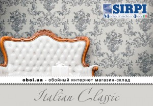 Интерьеры Sirpi Italian Classic