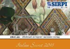 Интерьеры Sirpi Italian Secret 2018