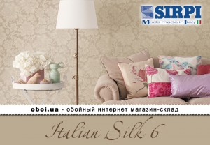 Шпалери Sirpi Italian Silk 6