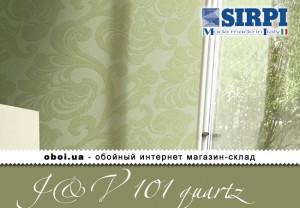 Интерьеры Sirpi J&V 101 quartz