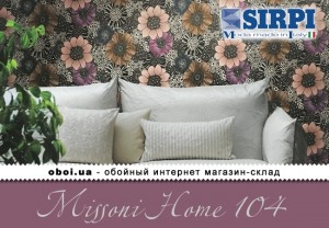 Интерьеры Sirpi Missoni Home 104