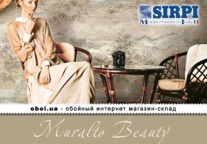 Интерьеры Sirpi Muralto Beauty