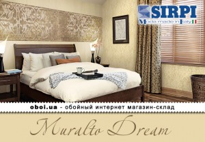 Интерьеры Sirpi Muralto Dream
