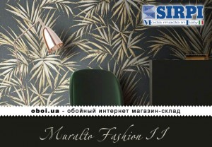 Интерьеры Sirpi Muralto Fashion II