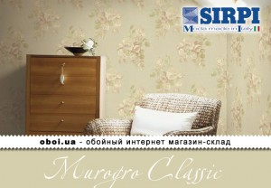 Интерьеры Sirpi Murogro Classic