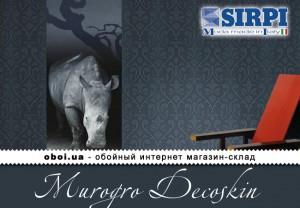Интерьеры Sirpi Murogro Decoskin