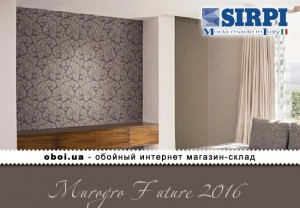 Шпалери Sirpi Murogro Future 2016