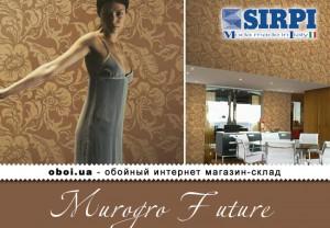 Интерьеры Sirpi Murogro Future