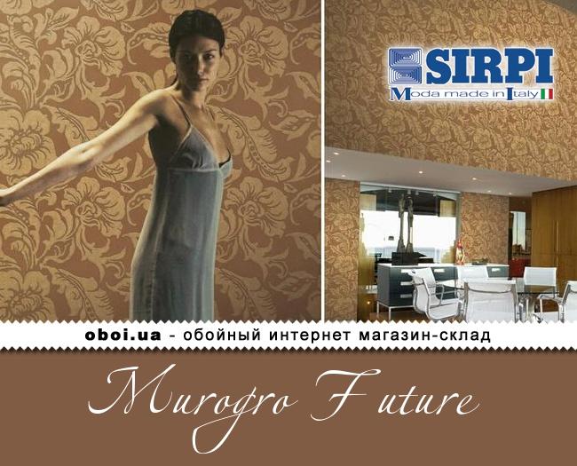Вінілові шпалери на паперовій основі Sirpi Murogro Future