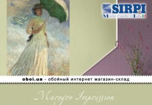 Интерьеры Sirpi Murogro Impression