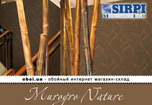 Интерьеры Sirpi Murogro Nature