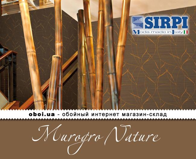 Виниловые обои на флизелиновой основе Sirpi Murogro Nature