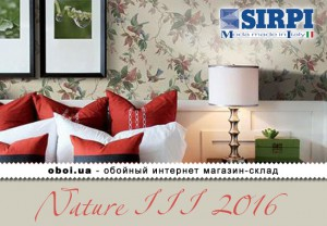 Интерьеры Sirpi Nature III 2016