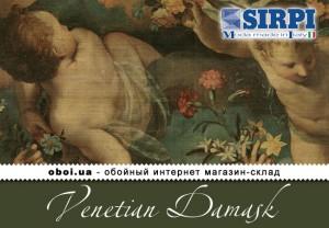 Шпалери Sirpi Venetian Damask
