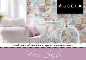 Шпалери Ugepa Free Style