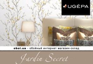 Интерьеры Ugepa Jardin Secret