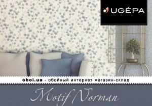 Интерьеры Ugepa Motif Norman