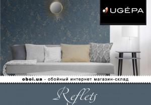 Интерьеры Ugepa Reflets