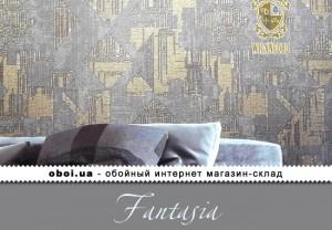 Інтер'єри Wiganford Fantasia