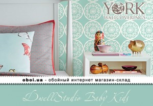 Інтер'єри York DwellStudio Baby Kids