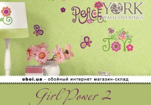 Інтер'єри York Girl Power 2
