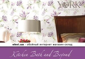 Обои York Kitchen Bath and Beyond