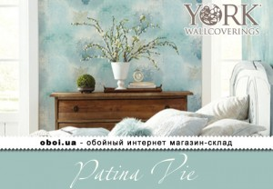 Інтер'єри York Patina Vie