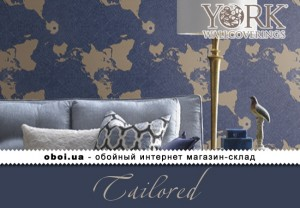 Інтер'єри York Tailored