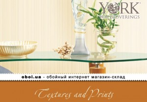 Інтер'єри York Textures and Prints