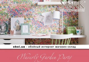 Інтер'єри York Waverly Garden Party