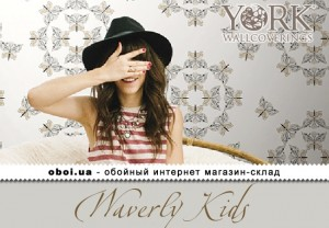 Інтер'єри York Waverly Kids