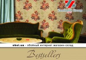 Интерьеры Zambaiti Group (D&C) Bestsellers