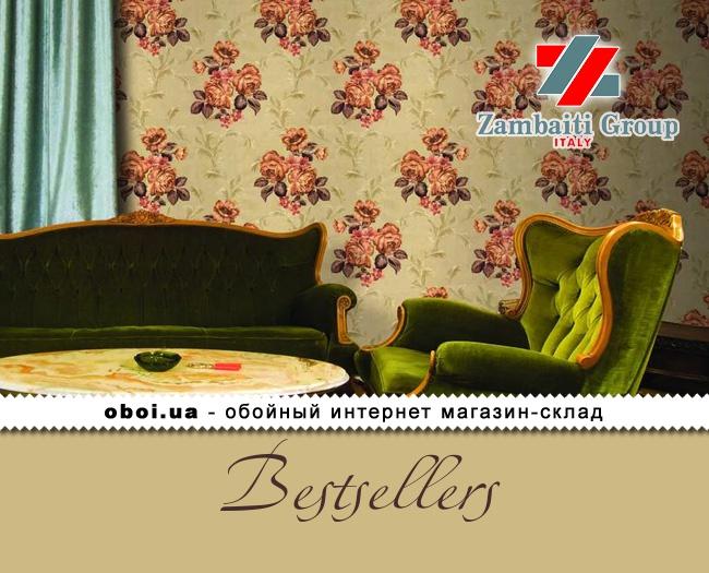 Вінілові шпалери на флізеліновій основі Zambaiti Group (D&C) Bestsellers