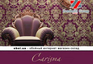 Обои Zambaiti Group (D&C) Carisma