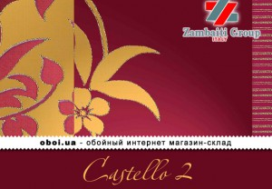 Шпалери Zambaiti Group (D&C) Castello 2
