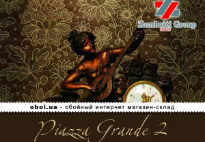 Интерьеры Zambaiti Group (D&C) Piazza Grande 2
