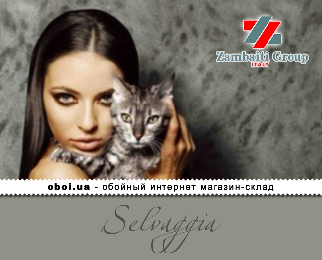 Обои Zambaiti Group (D&C) Selvaggia
