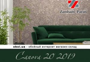Обои Zambaiti Parati Canova 20 2019