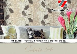 Обои Zambaiti Parati Canto 54