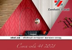 Обои Zambaiti Parati Coca-cola 41 2021